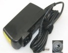 ASUS S200E 19V 1.75A laptop adapter store for New Zealand