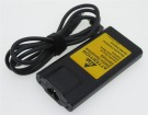 HP 574638-001 19.5V 3.33A laptop adapter store for New Zealand