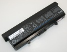 DELL Inspiron 1545 11.1V 7200mAh laptop battery store for New Zealand